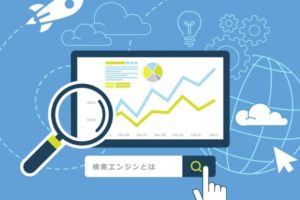 WordPress SEO 内部施策