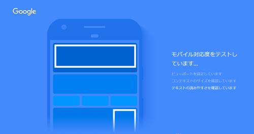 Test my site4