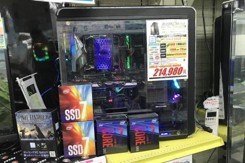 ハイスペックパソコン