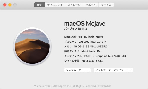 macos-mojave-about-this-mac-overview-version-build
