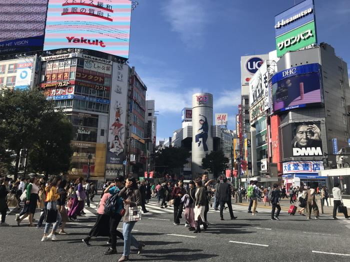 渋谷で計測しました
