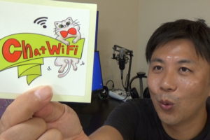 ChatWiFi-review