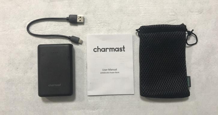 格安モバイルバッテリーの比較レビュー【Charmastはかなり安いからおすすめ!】